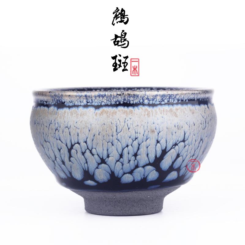蓝油滴鹧鸪斑宋代建窑建盏茶杯