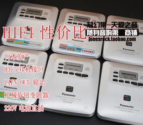 CD-плееры, Walkman,  2 рука nissan panasonic HIFI лихорадка CD машинально SL-VP30VP35VP40VP45 маленький стол машинально около непобедимый, цена 2519 руб