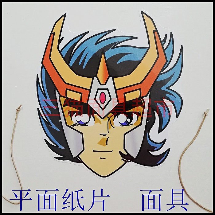 Customized flat paper cartoon teaching aids, props, performance, Saint fighter Yihui mask