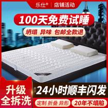 105199米1.8米1.5全友家居云之墊系列泰國天然進口乳膠彈簧床墊