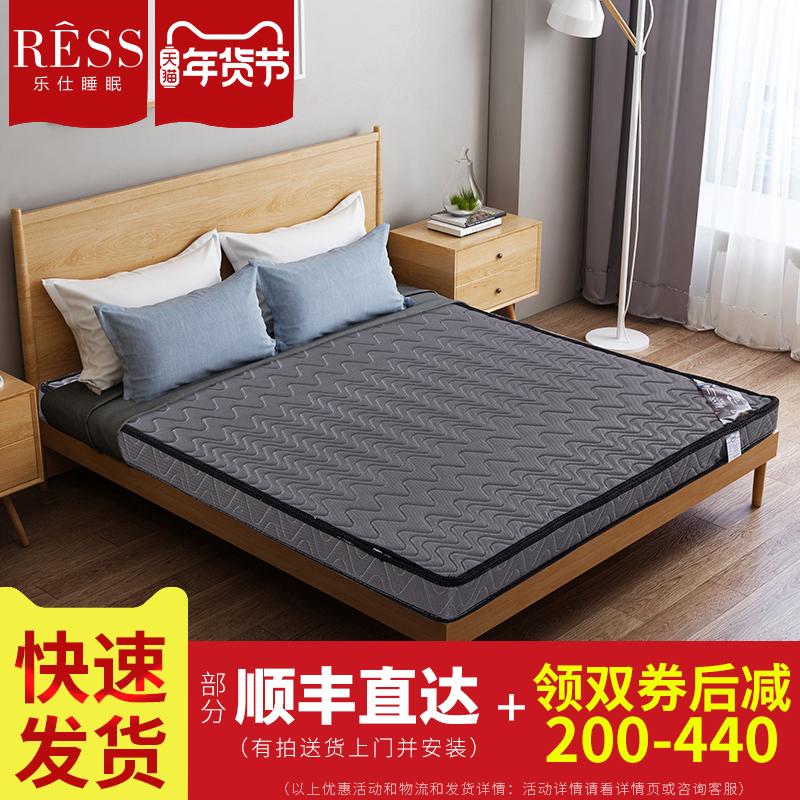 乐仕椰棕1.8米棕棕垫床垫硬棕榈床垫1.5m床偏硬棕床垫