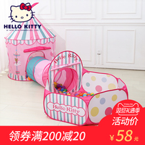Kitty Childrens tent indoor game house fence girl 1-2 years old toy baby Princess Ocean Ball Pool