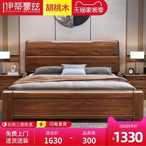 现代中式胡桃木实木床1.8米简约原木1.5双人大床储物主卧室婚床