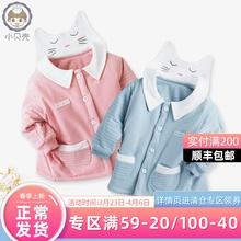 小贝壳纯棉婴儿棉衣服男女宝宝冬装保暖小童棉袄外套儿童轻薄棉服