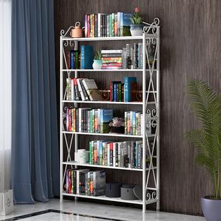 铁家缘简易书架落地省空间现代简约铁艺置物架多层收纳架子书柜