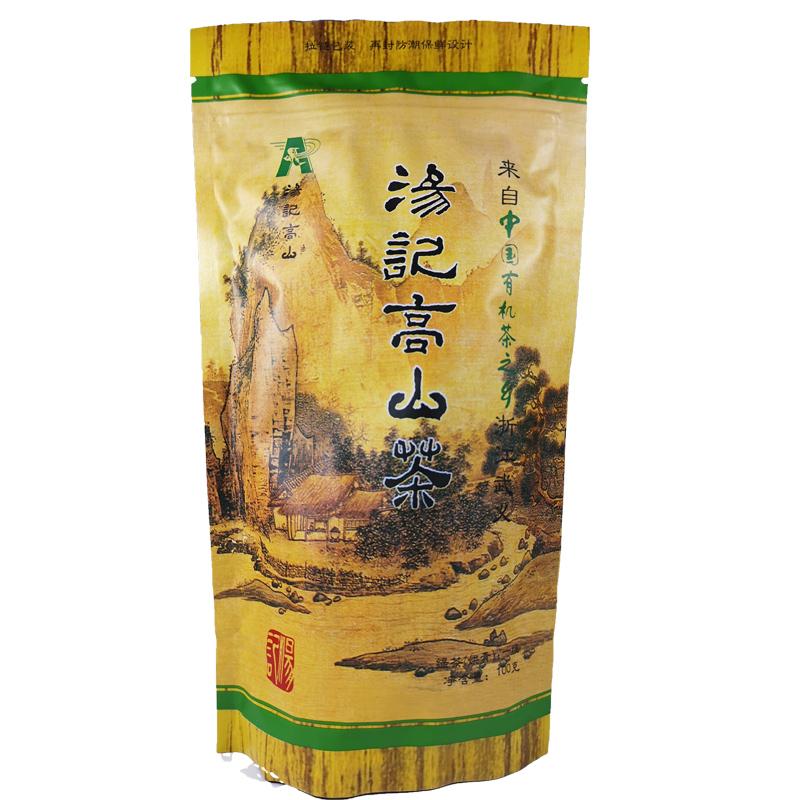 2019年春茶浙江武义汤记高山茶烘青一级绿茶100-天目青顶(古茗茶叶专营店仅售25元)