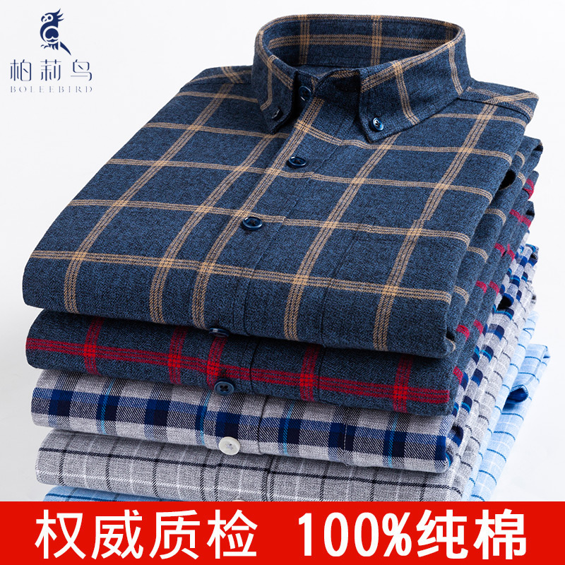 Bird men's cotton plaid shirt long sleeve inch spring top cotton casual coat thickened middle-aged shirt