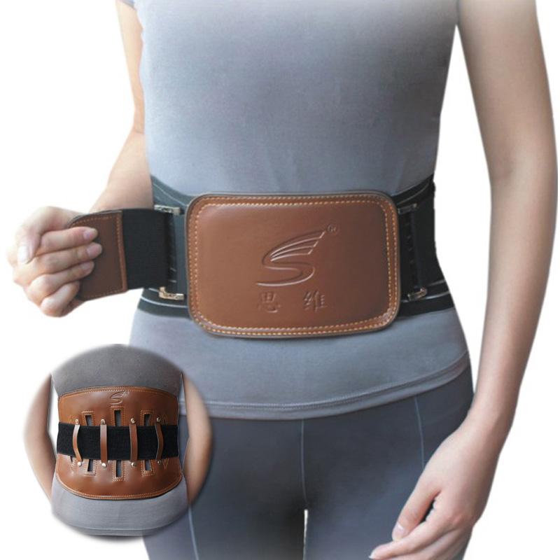 思维护腰带钢条腰部保健固定腰托 腰肌劳损腰部扭伤腰椎支撑