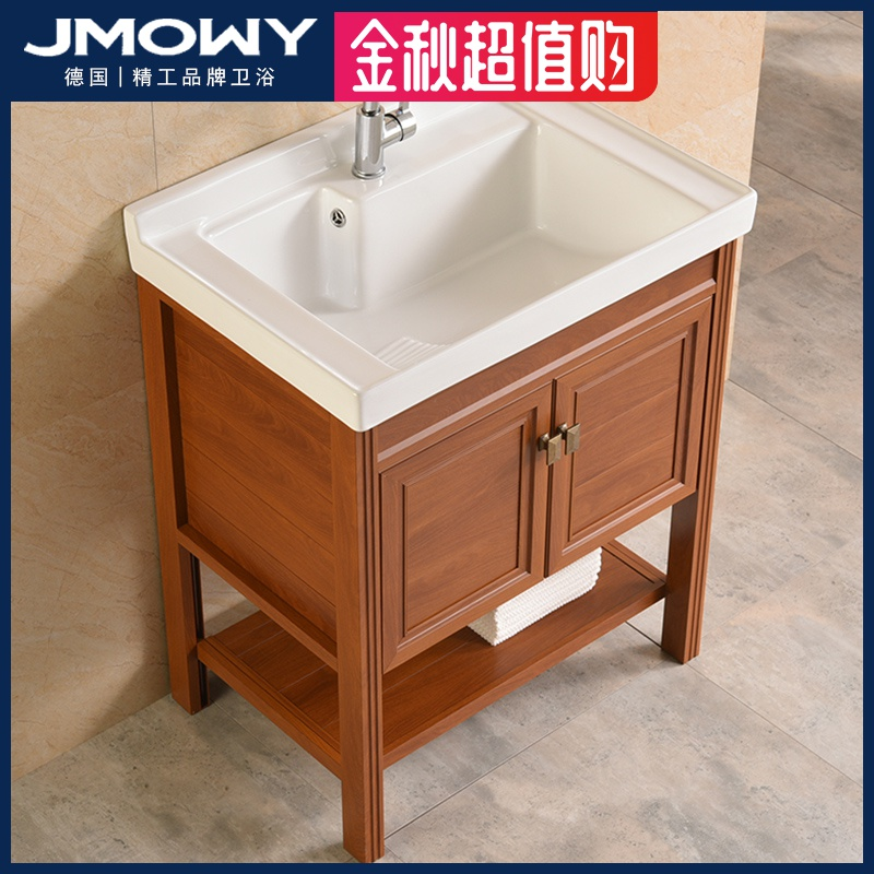 现代简约太空铝洗衣面盆柜阳台落地式双盆陶瓷洗衣池浴室柜带搓板假一赔十