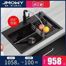 不銹鋼雙槽洗菜盆水池水盆洗碗盆臺下盆304九牧廚房水槽套餐JOMOO