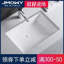 箭牌卫浴台下盆方形陶瓷洗手盆嵌入式洗脸盆卫生间面盆台盆洗漱盆