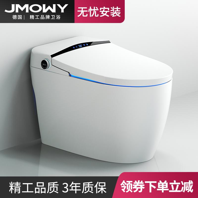 全自动一体式智能马桶无水压限制AI语音控制家用加热冲水坐便器