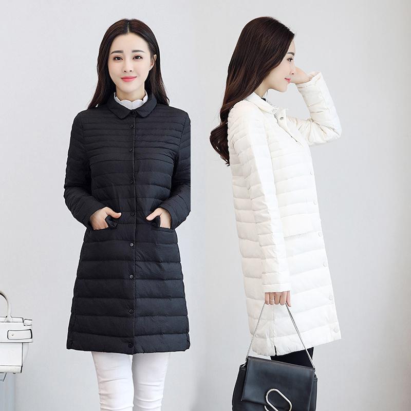 女士中长款羽绒服2020年新款女轻薄修身白鸭绒小个子收腰显瘦外套