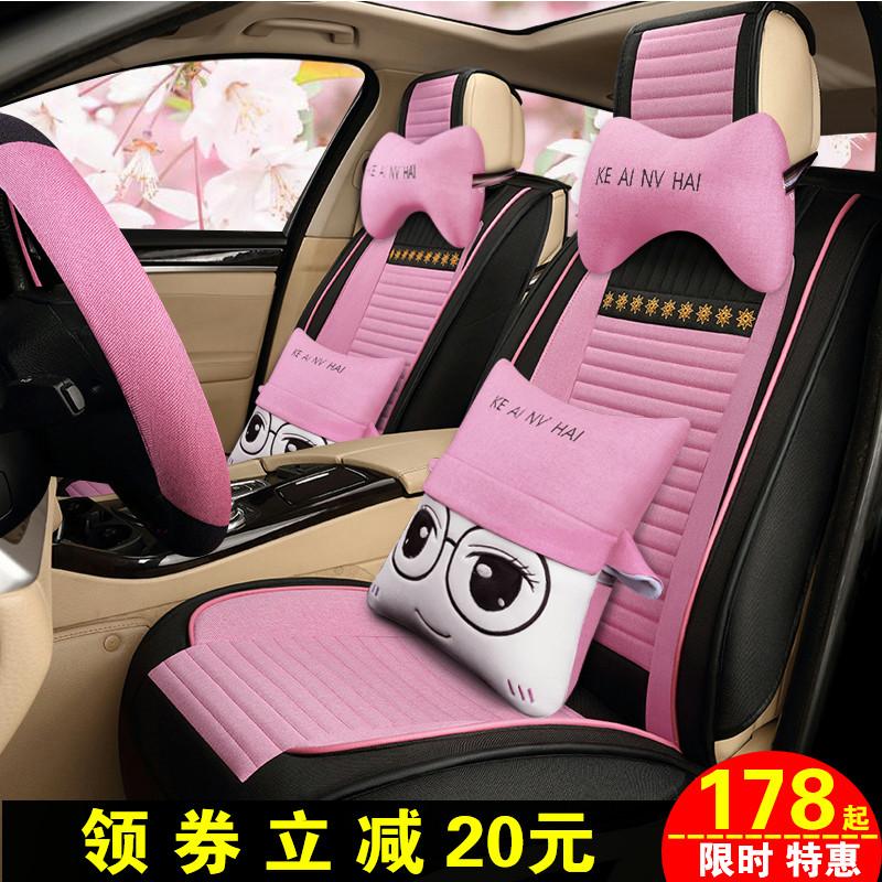 女士汽车座套四季通用全包座椅套夏季亚麻布专用座垫可爱卡通坐垫