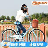 飞鸽自行车女成年女式轻便24寸26寸上班代步女士时尚学生淑女单车