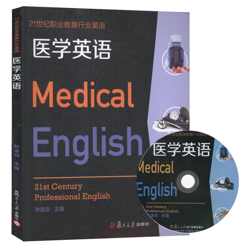 Промышленный / Учебный английский язык Артикул 558803197408