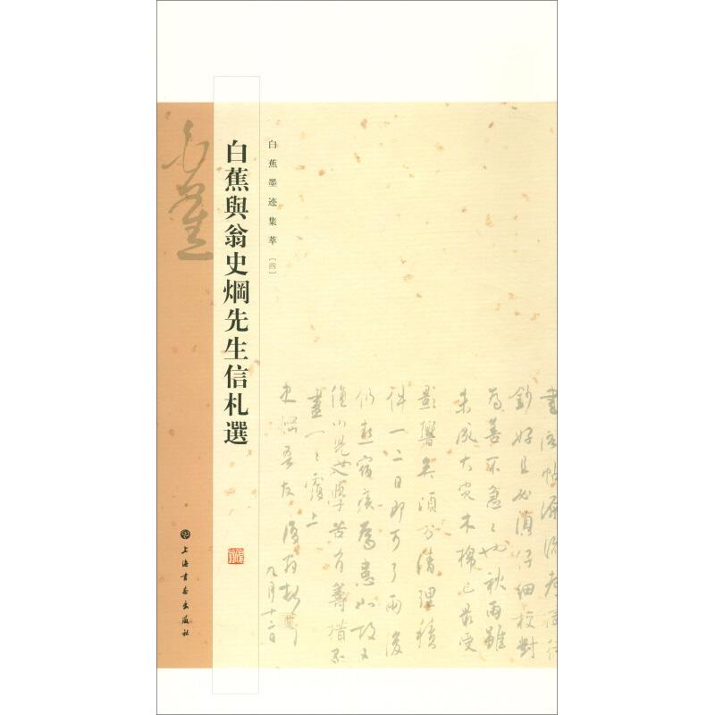 Китайская каллиграфия Артикул 601529188615