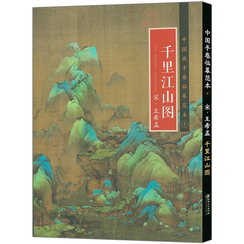 Китайская живопись Артикул 573889933183