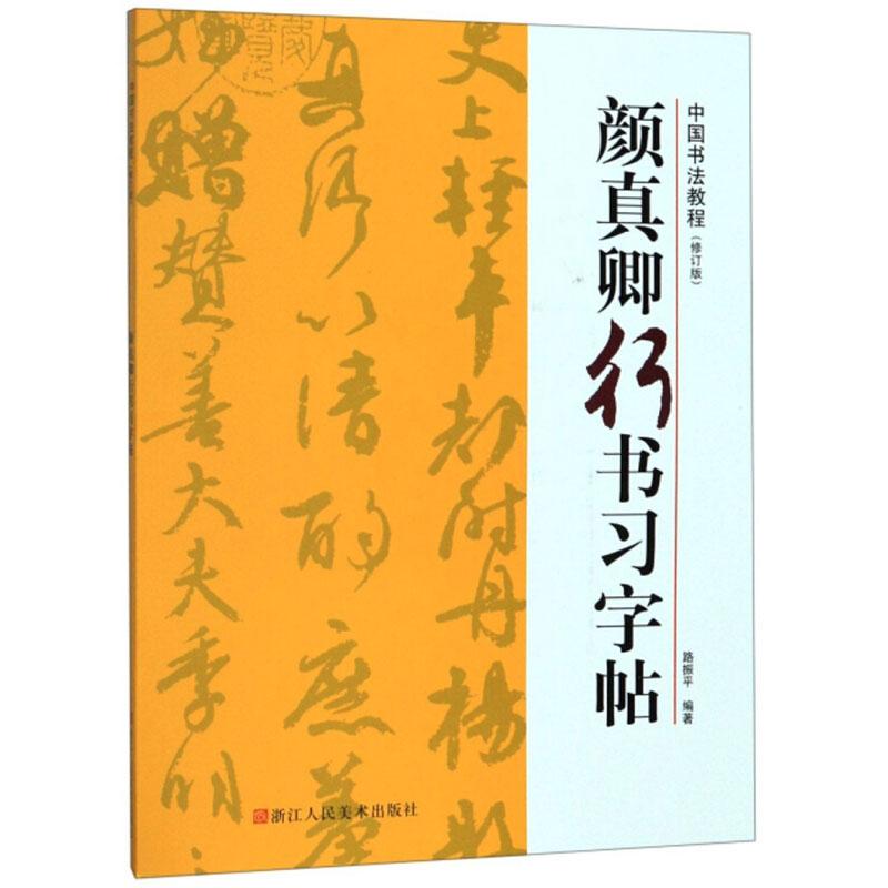 Китайская каллиграфия Артикул 611498019156