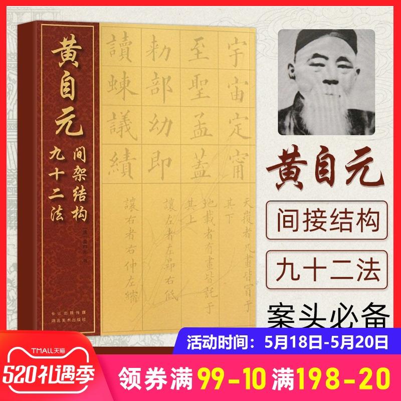 Китайская каллиграфия Артикул 575659877286