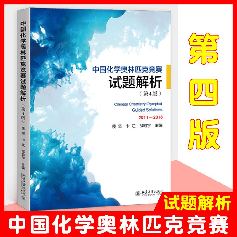 福彩三d藏机图正版保真乐彩网 下载最新版本官方版说明