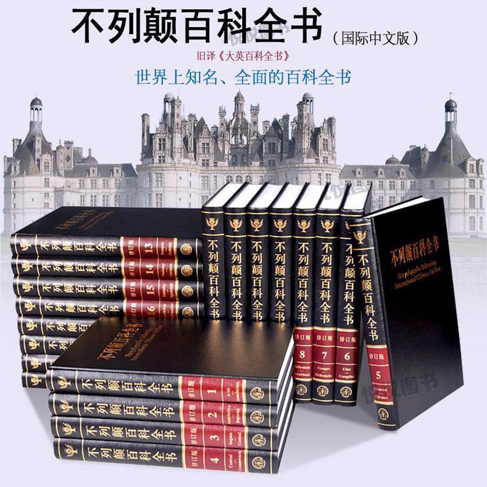 Энциклопедии / Книги Артикул 548889089562