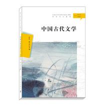 教育部学校推荐版本文学小说名著阅读课程化丛书初中生八年级上册红星照耀中国人民文学社现货包邮