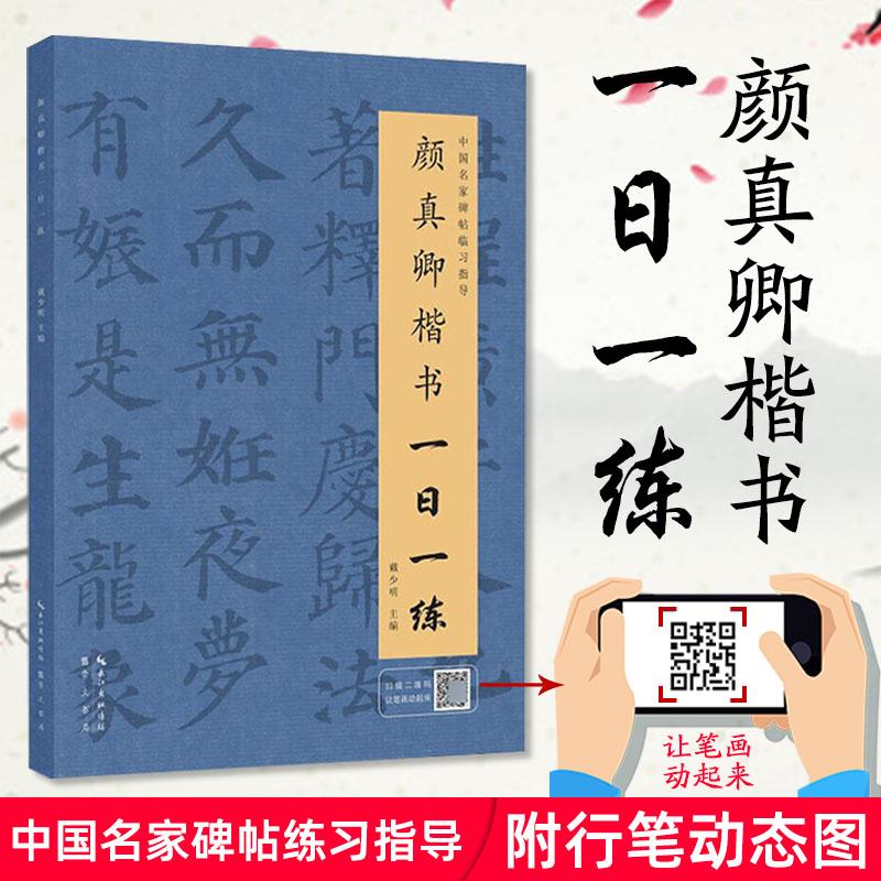 Китайская каллиграфия Артикул 596687407207