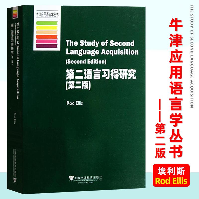 Методики обучения английскому Артикул 531453353998