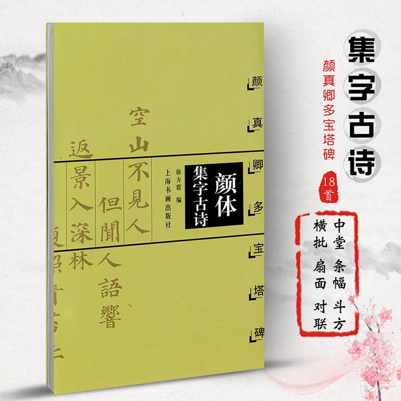 Китайская каллиграфия Артикул 586186356281