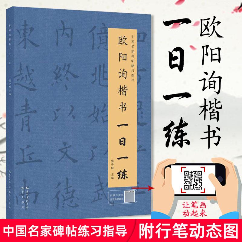 Китайская каллиграфия Артикул 596502550828