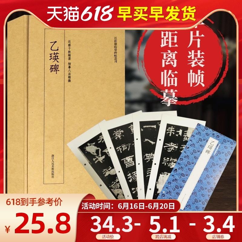 Китайская каллиграфия Артикул 594393434354