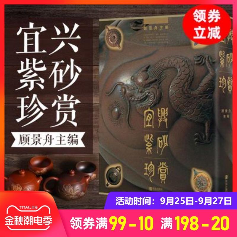 Книги о коллекционировании Артикул 591219080823