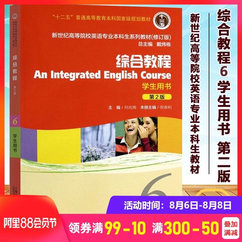 Иностранные языки Артикул 586656263004