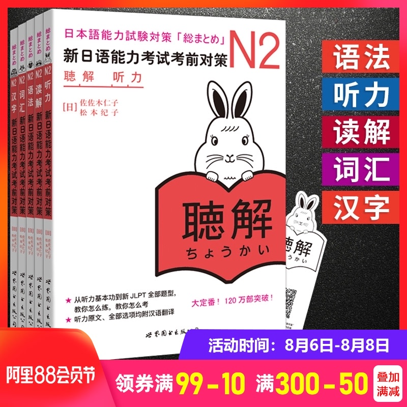 Японский Артикул 574701178693