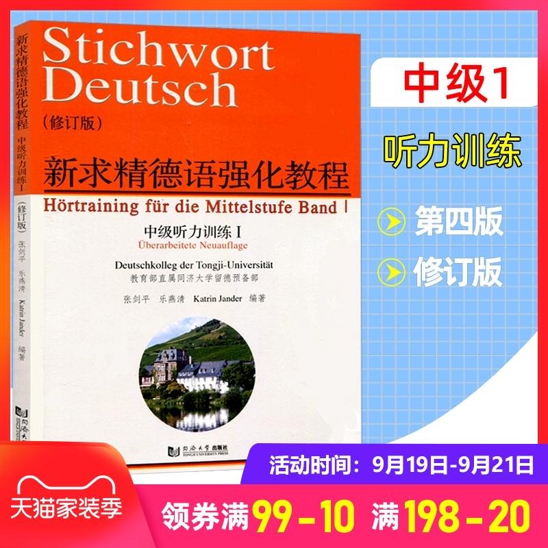 Немецкий Артикул 575667432013