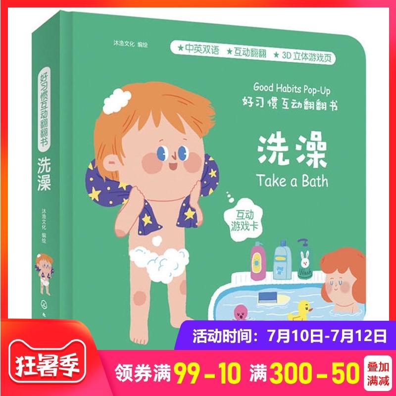 Детские книги для купания Артикул 586730408672