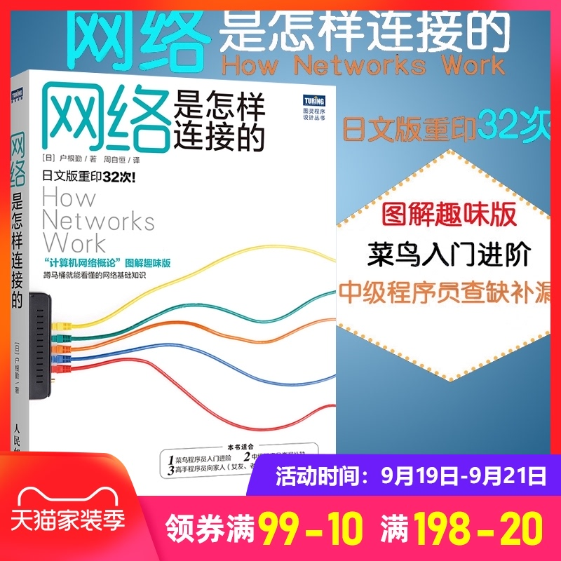 Сетевые устройства / Сетевое оборудование Артикул 544584819424