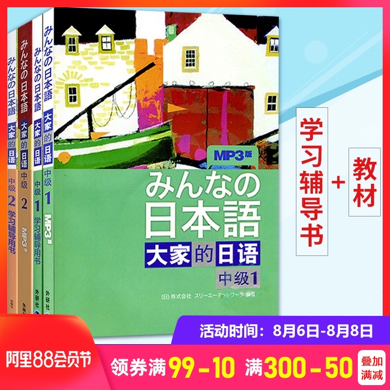 Японский Артикул 554908665186