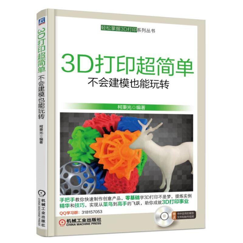 Проектирование программного обеспечения Артикул 563942205923