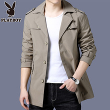 Playboy men's jacket, new jacket, spring and autumn, men's Korean version, mid length jacket, fashion men's windbreaker.