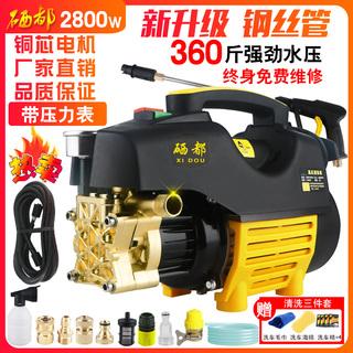 洗车机220V高压家用大功率刷车神器纯铜水泵枪便携全自动吸清洗机