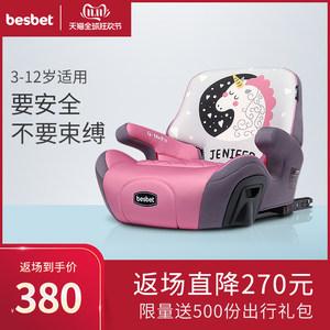 3-12岁汽车宝宝安全座椅增高垫坐垫