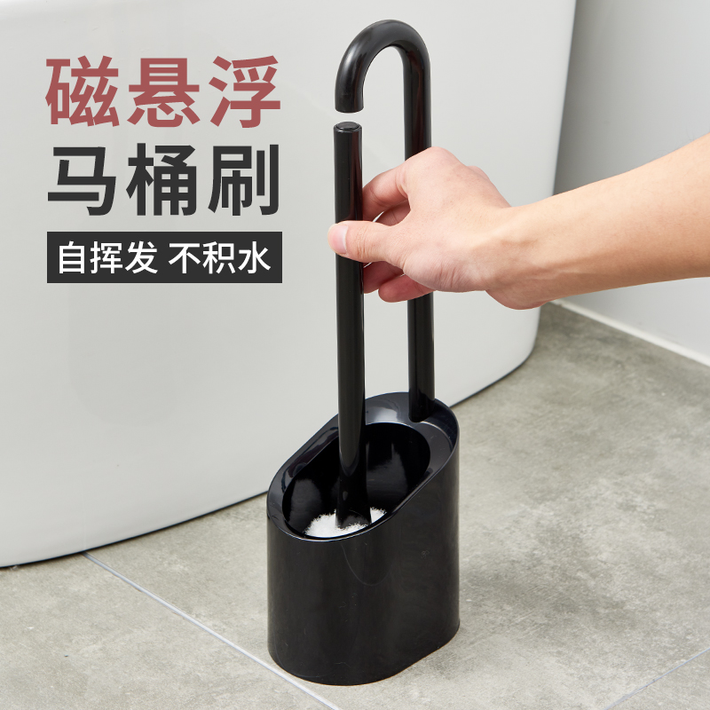 日本进口家用马桶刷套装创意浴室洗厕所刷子长柄无死角软毛清洁刷,可领取5元天猫优惠券