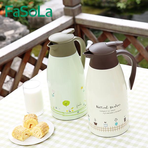 日本FaSoLa保温壶家用保温瓶 不锈钢热水瓶暖壶 大容量保温水壶,可领取5元天猫优惠券