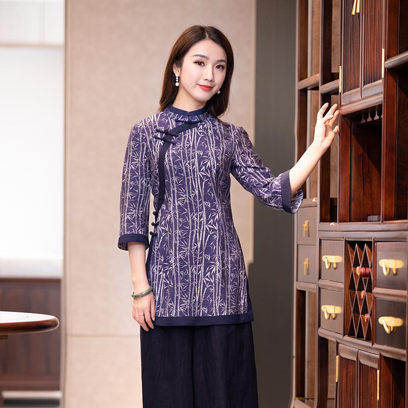 Национальная китайская одежда Артикул 617169608528