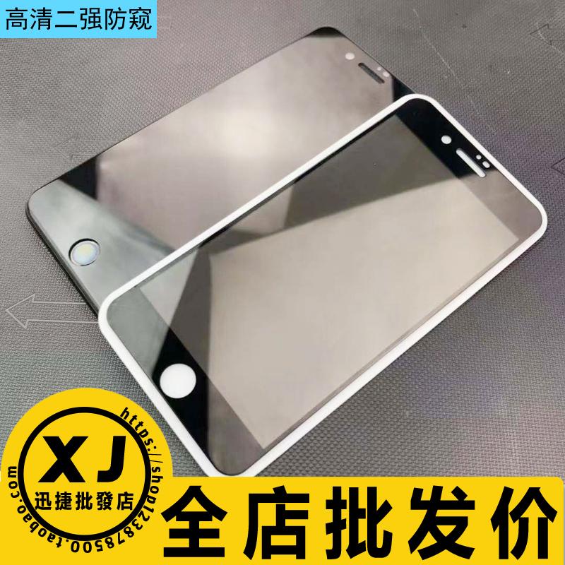 アップルSE,11 pro,iphone XR,XSMAX,8 6 plusの2つの強いハイビジョンフルスクリーンはスチール化膜をのぞきます。
