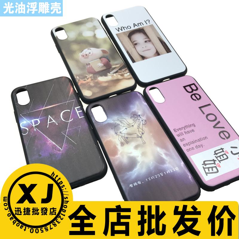 苹果11pro,XR,XSmax,8,6plus 7 iphoneSE,5,光油彩绘浮雕小黑软壳