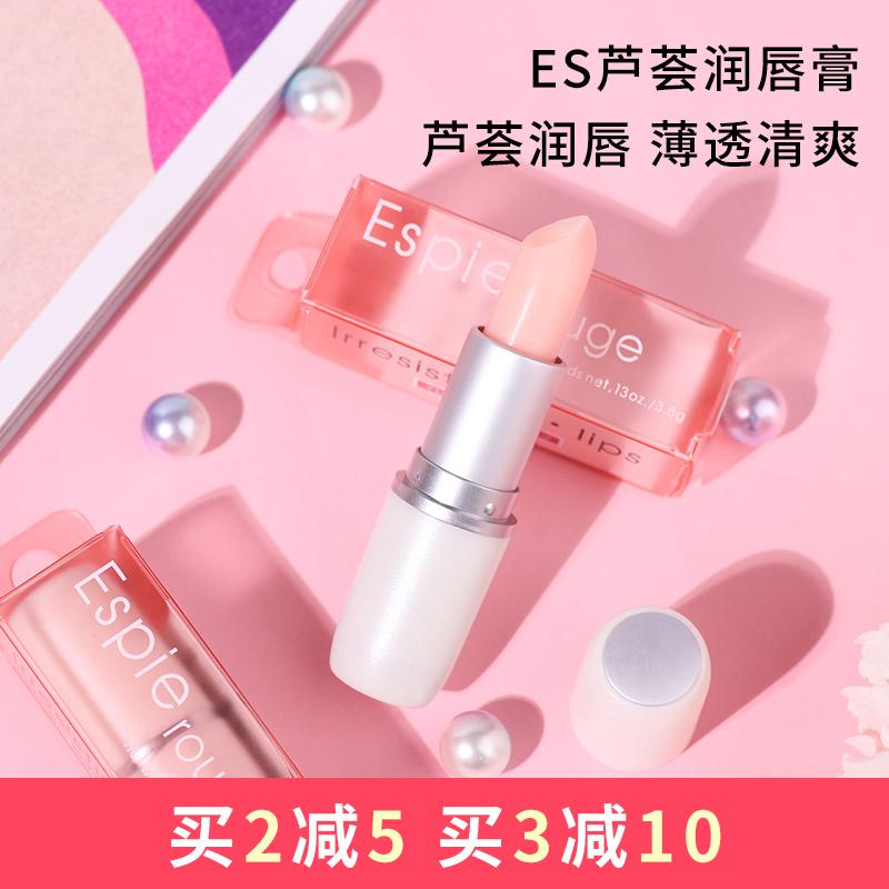日本espie rouge芦荟es保湿润唇膏