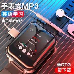 锐族M8 手表mp3迷你小型便携式蓝牙mp4随身听学生版录音手环专业高清降噪看小说 跑步 运动 听歌手表